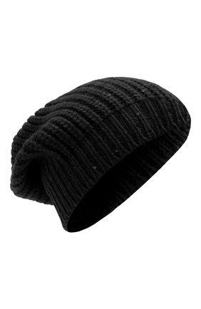 Женская шапка из смеси кашемира и шелка BRUNELLO CUCINELLI черного цвета, арт. M32373999 | Фото 1