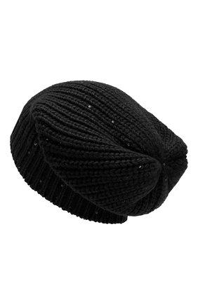 Женская шапка из смеси кашемира и шелка BRUNELLO CUCINELLI черного цвета, арт. M32373999 | Фото 2