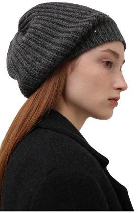 Женская шапка из смеси кашемира и шелка BRUNELLO CUCINELLI серого цвета, арт. M32373999 | Фото 2