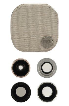 Комплект сменных линз X-Lens 4 in 1 | Фото №1