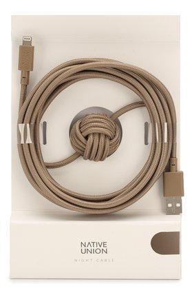 Зарядный кабель Night Cable Lightning, 3m | Фото №1