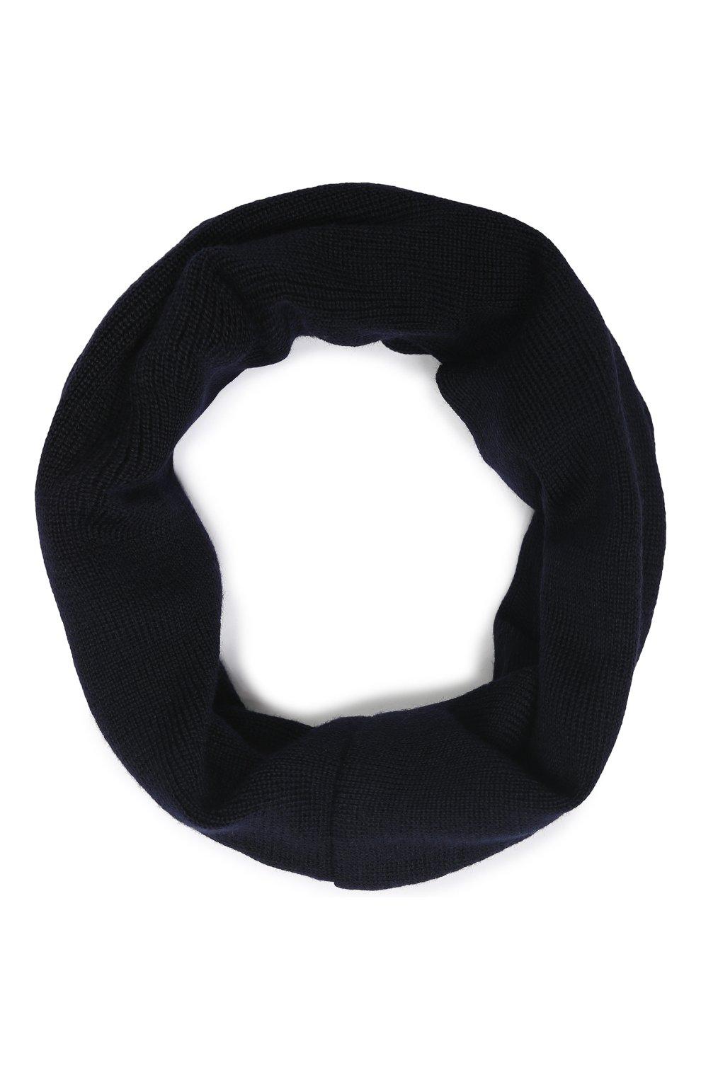 Детский шерстяной шарф-снуд CATYA темно-синего цвета, арт. 923741/1 | Фото 1