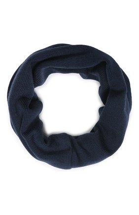 Детский шерстяной шарф-снуд CATYA синего цвета, арт. 923741/1 | Фото 1