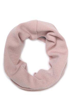 Детский шерстяной шарф-снуд CATYA светло-розового цвета, арт. 923741/1 | Фото 1