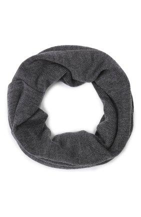 Детский шерстяной шарф-снуд CATYA темно-серого цвета, арт. 923741/1 | Фото 1