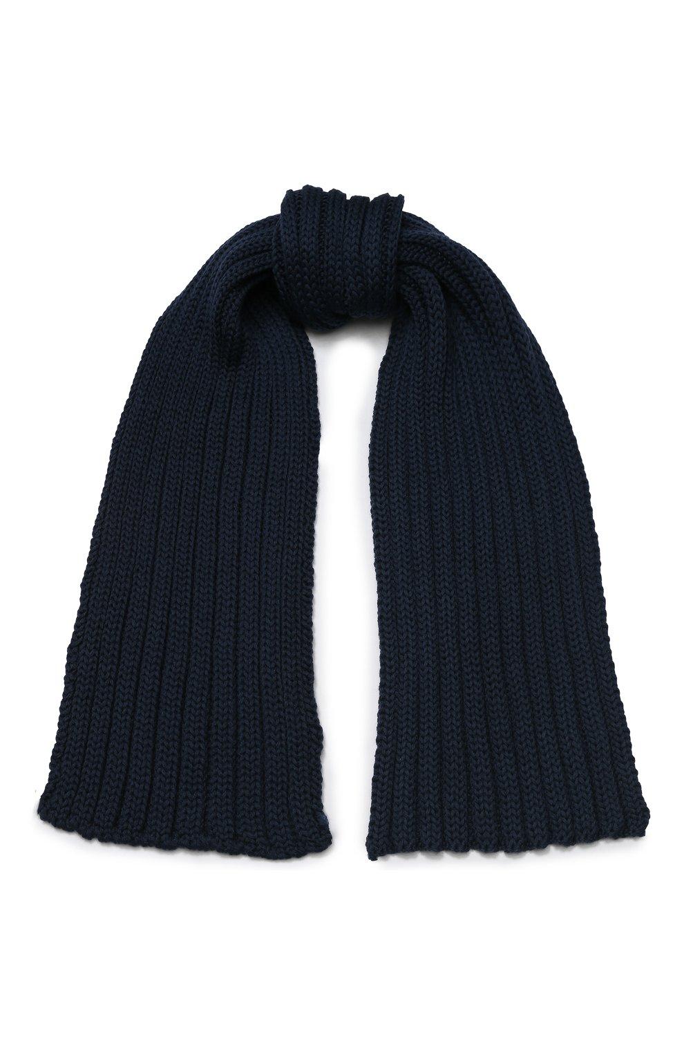 Детский шерстяной шарф CATYA синего цвета, арт. 923738 | Фото 1
