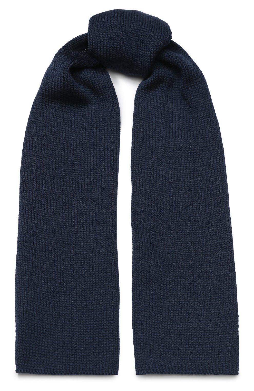 Детский шерстяной шарф CATYA синего цвета, арт. 923730   Фото 1