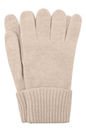 Детские перчатки из шерсти и кашемира IL TRENINO бежевого цвета, арт. 17 5139/E0   Фото 1