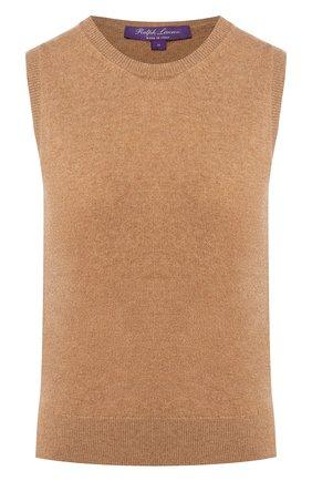 Женский кашемировый жилет RALPH LAUREN бежевого цвета, арт. 290765635 | Фото 1