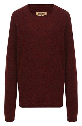 Женская пуловер UMA WANG бордового цвета, арт. A9 M UK7573 | Фото 1