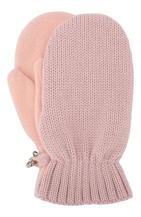 Детские шерстяные варежки IL TRENINO розового цвета, арт. 19 9664/E0 | Фото 1