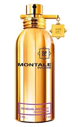 Женский парфюмерная вода sensual instinct MONTALE бесцветного цвета, арт. 3760260457026 | Фото 1