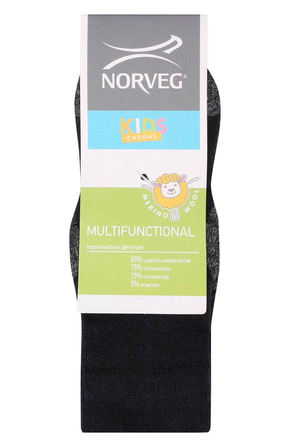 Детские шерстяные носки NORVEG синего цвета, арт. 9MURU-013 | Фото 1