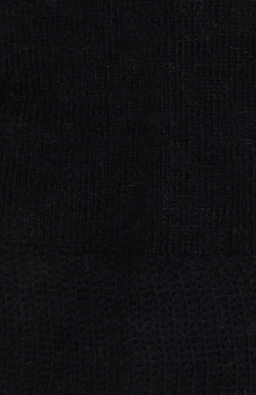 Детские шерстяные носки NORVEG синего цвета, арт. 9MURU-013 | Фото 2