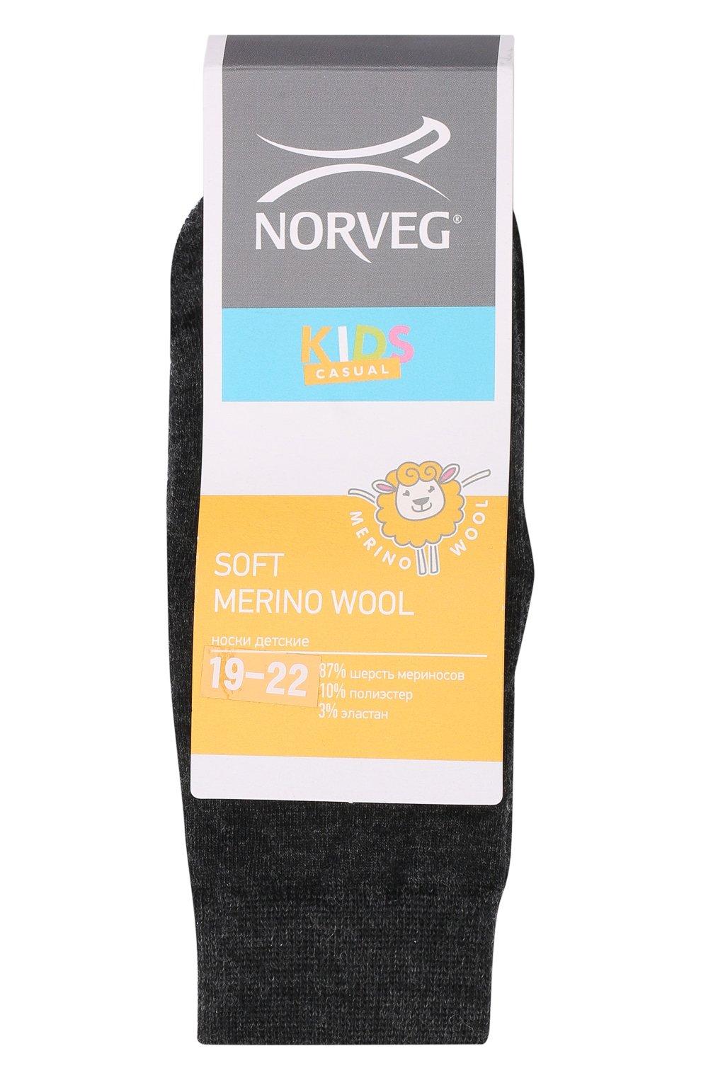 Детские шерстяные носки NORVEG темно-серого цвета, арт. 9SMURU-041 | Фото 1