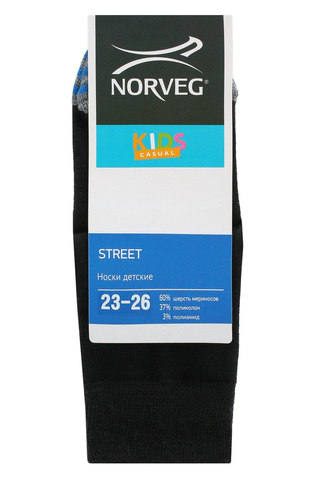 Детские шерстяные носки NORVEG голубого цвета, арт. 9SSURU-221   Фото 1