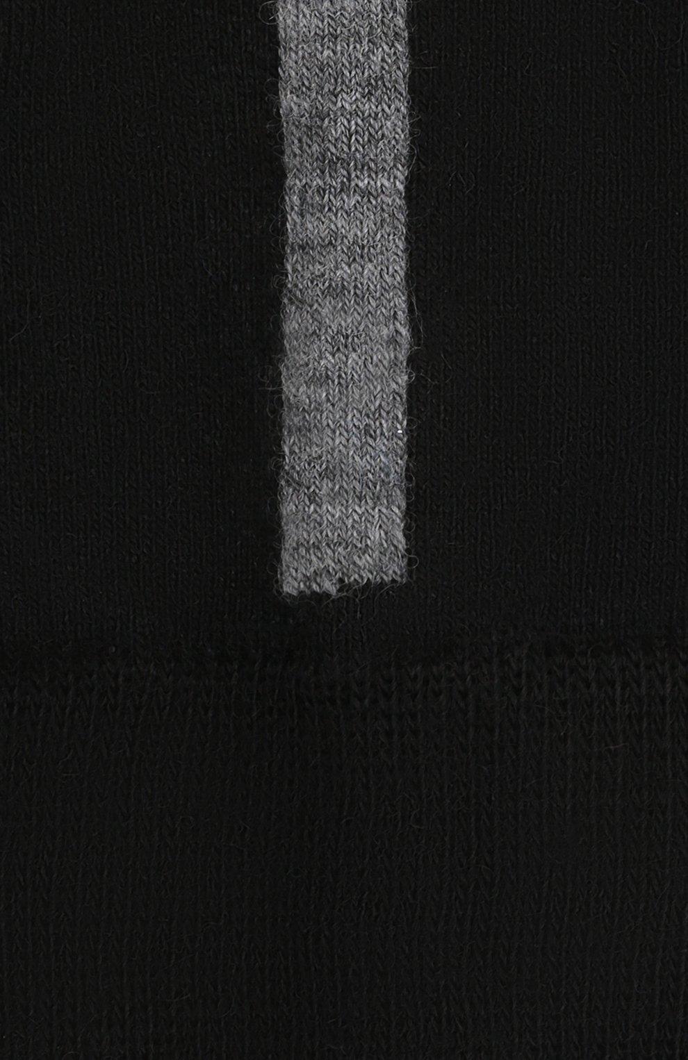 Детские шерстяные носки NORVEG синего цвета, арт. 9SSURU-220   Фото 2