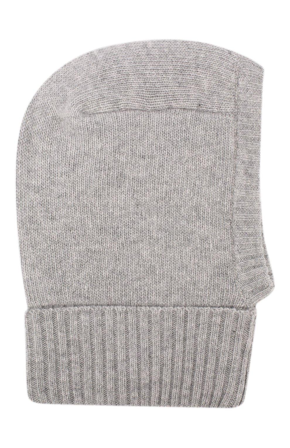 Детского шапка-балаклава из шерсти и кашемира IL TRENINO светло-серого цвета, арт. 18 7529/E2 | Фото 1