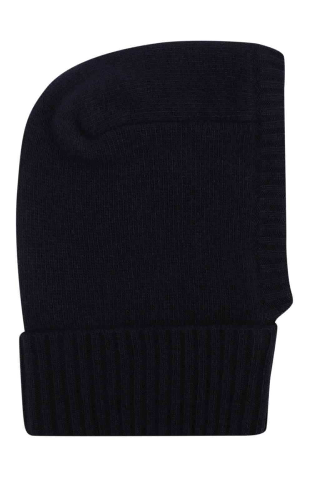 Детского шапка-балаклава из шерсти и кашемира IL TRENINO темно-синего цвета, арт. 18 7529/E2 | Фото 1