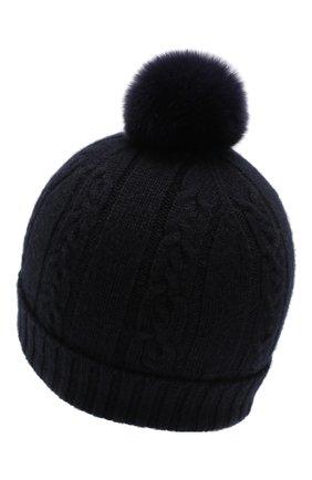 Кашемировая шапка с меховым помпоном | Фото №2