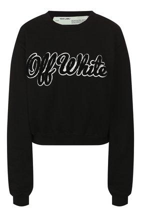 Женская хлопковый свитшот OFF-WHITE черного цвета, арт. 0WBA026E19F300941001 | Фото 1