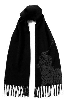 Мужской шерстяной шарф POLO RALPH LAUREN черного цвета, арт. 449775965 | Фото 1
