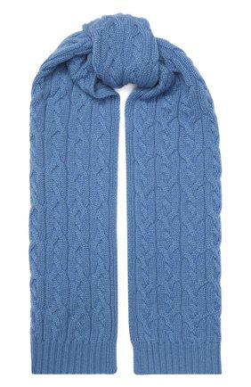 Детский кашемировый шарф LORO PIANA голубого цвета, арт. FAI7331 | Фото 1