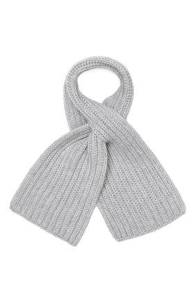 Детский кашемировый шарф LORO PIANA серого цвета, арт. FAF8485 | Фото 1