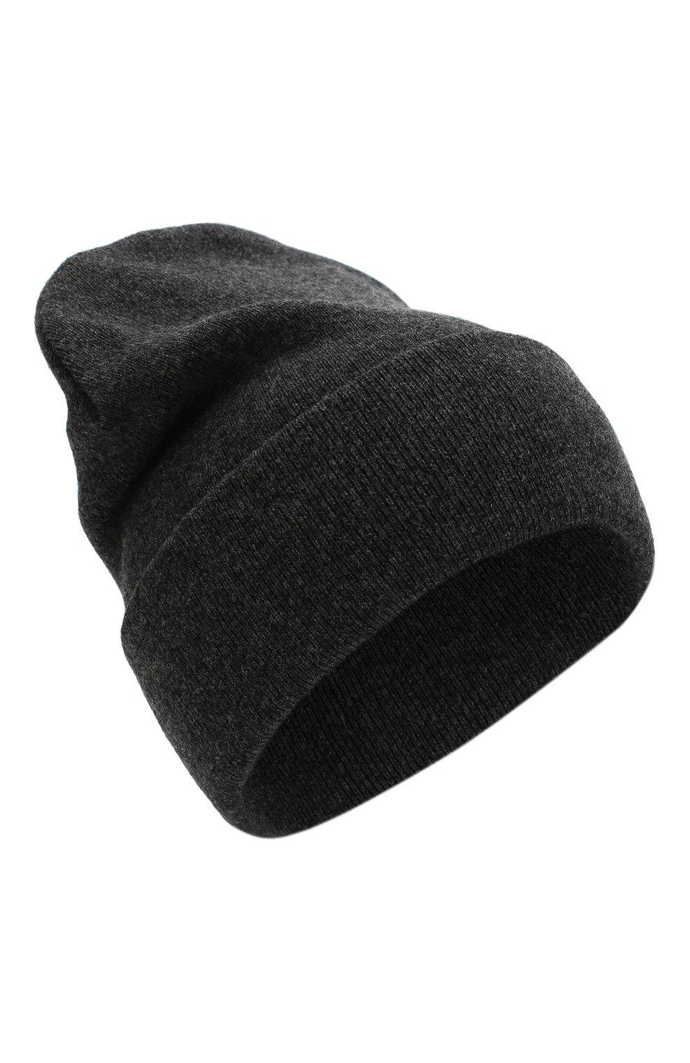 Детского шапка из шерсти и кашемира IL TRENINO темно-серого цвета, арт. 19 6408/LR | Фото 1