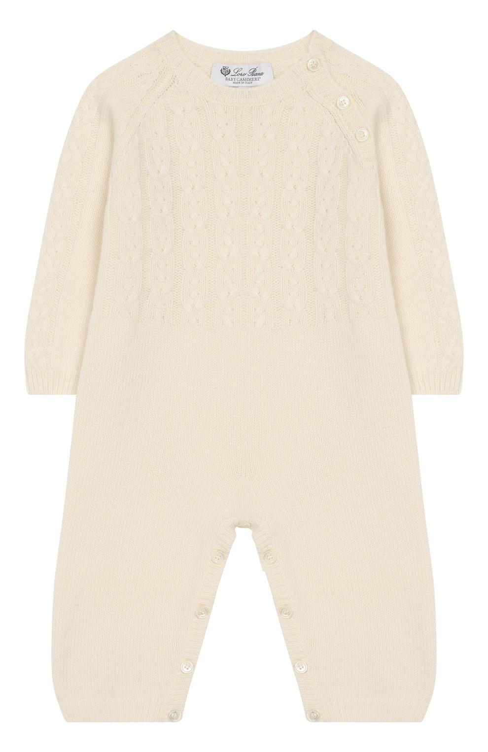 Детский кашемировый комбинезон LORO PIANA белого цвета, арт. FAI7185 | Фото 1