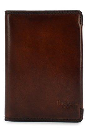 Мужской кожаный футляр для кредитных карт BERLUTI коричневого цвета, арт. N152795 | Фото 1