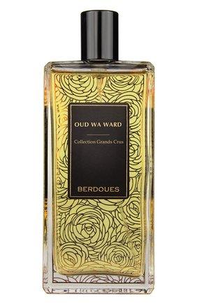 Парфюмерная вода oud wa ward BERDOUES бесцветного цвета, арт. 3331849004643 | Фото 1