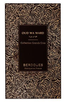 Парфюмерная вода oud wa ward BERDOUES бесцветного цвета, арт. 3331849004643 | Фото 2