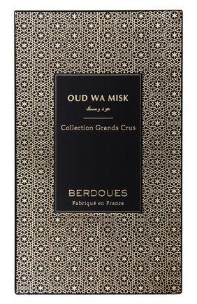 Парфюмерная вода oud wa misk BERDOUES бесцветного цвета, арт. 3331849004667 | Фото 2