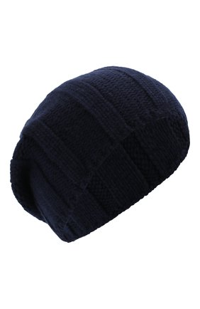 Мужская кашемировая шапка BRUNELLO CUCINELLI темно-синего цвета, арт. M2294000 | Фото 1