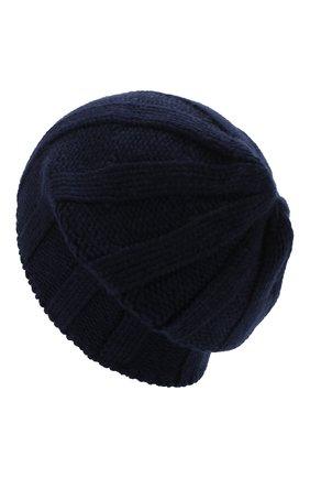 Мужская кашемировая шапка BRUNELLO CUCINELLI темно-синего цвета, арт. M2294000 | Фото 2
