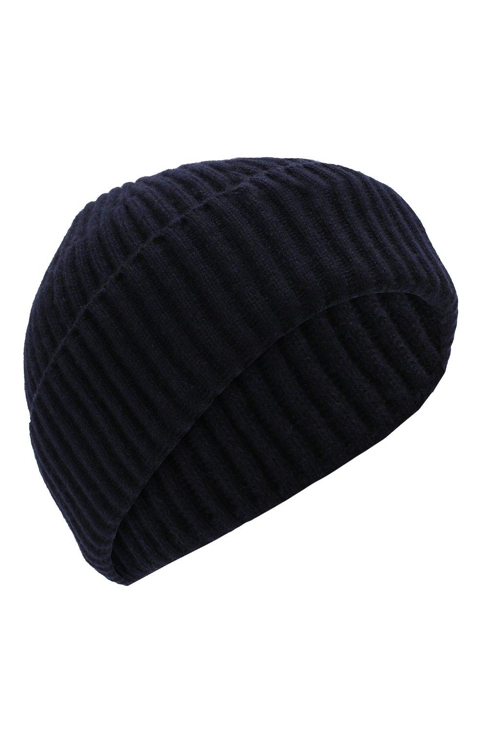 Мужская кашемировая шапка BRUNELLO CUCINELLI темно-синего цвета, арт. M2293900 | Фото 1
