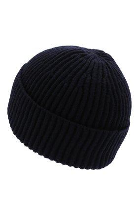Мужская кашемировая шапка BRUNELLO CUCINELLI темно-синего цвета, арт. M2293900 | Фото 2