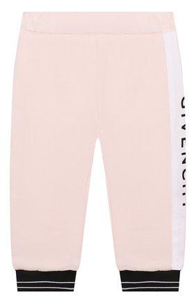 Детский комплект из кардигана и брюк GIVENCHY розового цвета, арт. H98057 | Фото 5