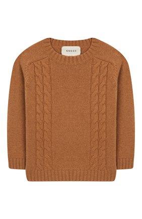 Детский шерстяной пуловер GUCCI бежевого цвета, арт. 569602/XKAP0 | Фото 1