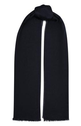 Мужской шарф из смеси кашемира и шелка LORO PIANA синего цвета, арт. FAF6131 | Фото 1