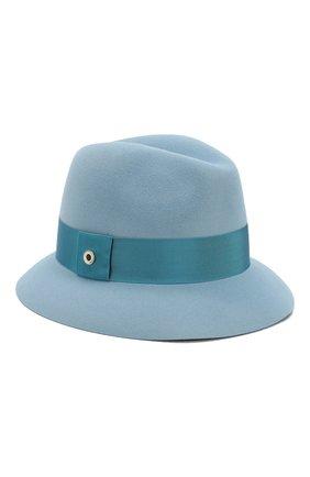 Женская фетровая шляпа ingrid LORO PIANA голубого цвета, арт. FAI7950 | Фото 1 (Материал: Шерсть; Статус проверки: Проверено, Проверена категория)