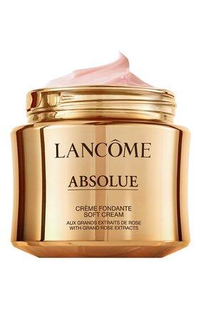 Женское восстанавливающий крем для сияния кожи с тающей текстурой LANCOME бесцветного цвета, арт. 3614271768735 | Фото 1
