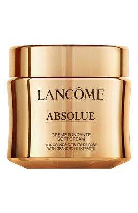 Женское восстанавливающий крем для сияния кожи с тающей текстурой LANCOME бесцветного цвета, арт. 3614271768735 | Фото 2