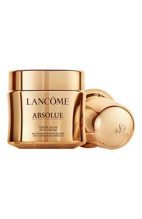 Женское сменный блок восстанавливающего насыщенного крема для сияния кожи LANCOME бесцветного цвета, арт. 3614272049154 | Фото 1