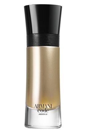 Мужской парфюмерная вода armani code absolu GIORGIO ARMANI бесцветного цвета, арт. 3614272407435 | Фото 1