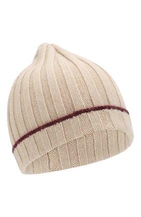 Мужская кашемировая шапка BRUNELLO CUCINELLI бежевого цвета, арт. M2240900 | Фото 1
