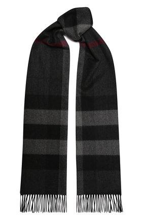 Мужской кашемировый шарф BURBERRY серого цвета, арт. 8015551 | Фото 1