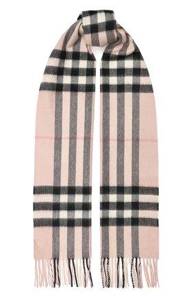 Мужские кашемировый шарф BURBERRY розового цвета, арт. 8015525 | Фото 1