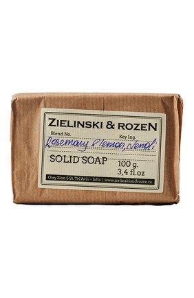 Твердое мыло Розмарин, Лимон, Нероли | Фото №1